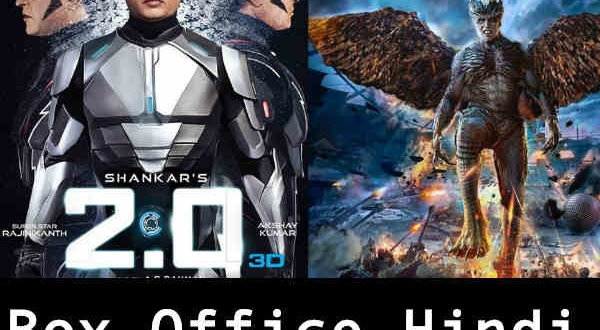 robocop 2 full movie in hindi download filmywap