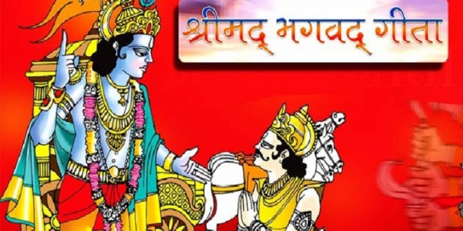srimad bhagavad gita mp3 free download Archives - Welcome To